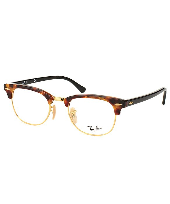 Ray Ban Glasses Clubmaster
