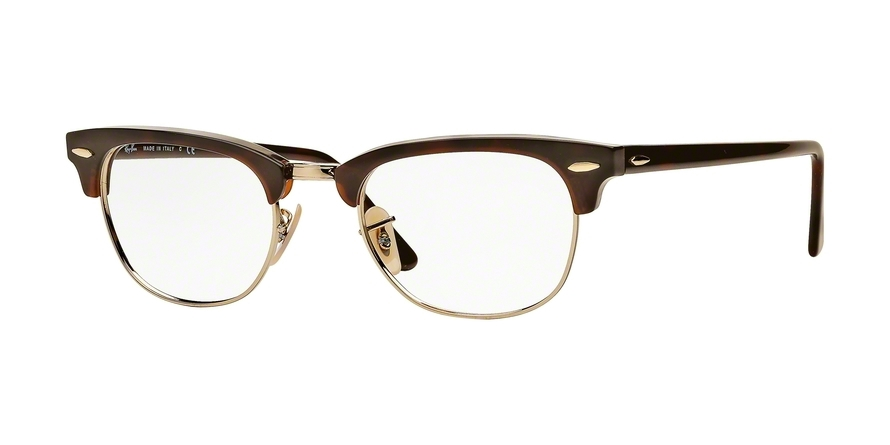 Ray-Ban Model: RX 5154 CLUBMASTER, Colour Code: 2372, Frame Colour: Red havana