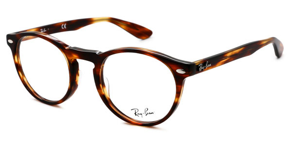 Ray-Ban Model: RX 5283, Colour Code: 2144, Frame Colour: Stiped Havana