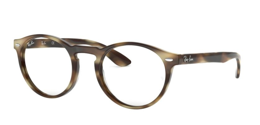 Ray-Ban Model: RX 5283, Colour Code: 5775, Frame Colour: HORN BEIGE BROWN