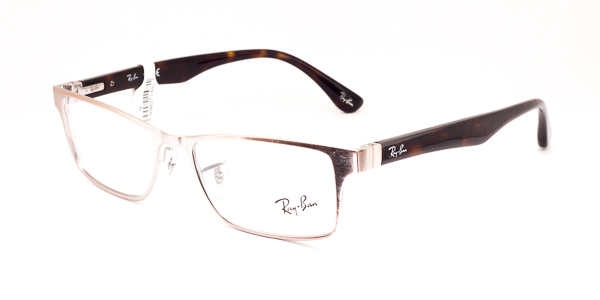 Ray-Ban Model: RX 6238, Colour Code: 2732, Frame Colour: BRUSHED LIGHT BROWN